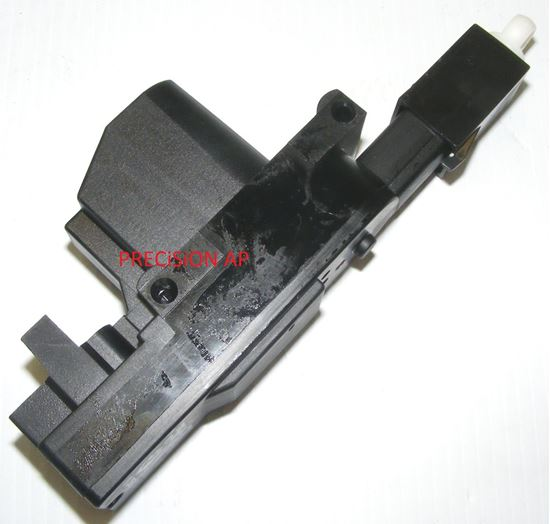 Picture of BMW trunk lock actuator, 51268350181