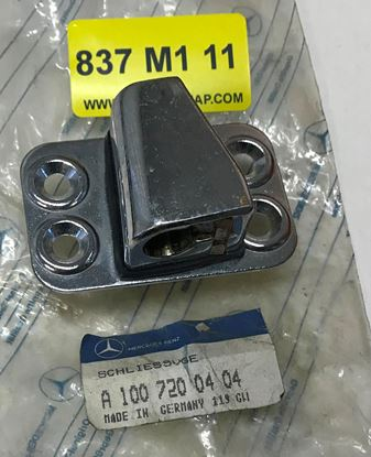 Picture of Mercedes 600 door locking eye 1007200404--sold